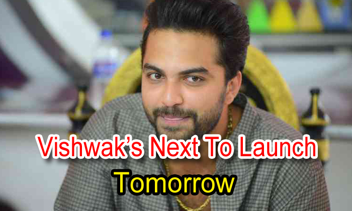 Vishwak's Next To Launch Tomorrow