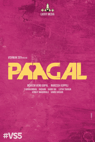 Telugu Paagal, Vishwak Sen, Vishwak Sen's Next Is Titled \\'paagal\\'-Movie-English