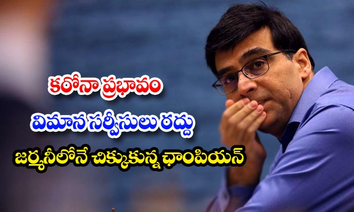 Viswanathan Anand Unable To Leave Germany Due To Covid 19