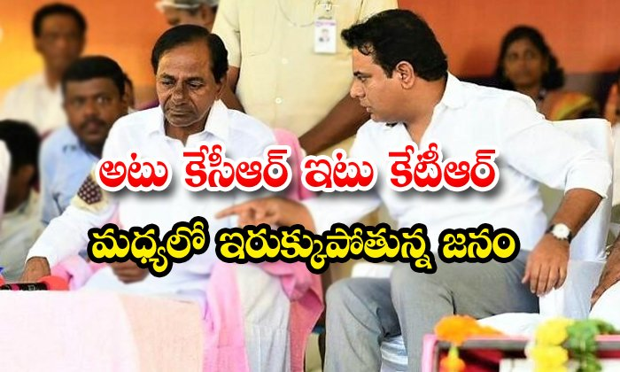 Whom To Meet Trs Leaders For Posts