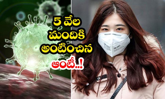 Woman Spreads Corona To 5 Thousand People In South Korea - Telugu Corona Virus, International News, South Korea, Woman-Breaking/Featured News Slide-Telugu Tollywood Photo Image