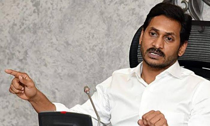 మంత్రులంతా ఇలా తయారయ్యారా జగన్ బాధ ఎవరికి చెప్పుకోవాలి -Latest News-Telugu Tollywood Photo Image