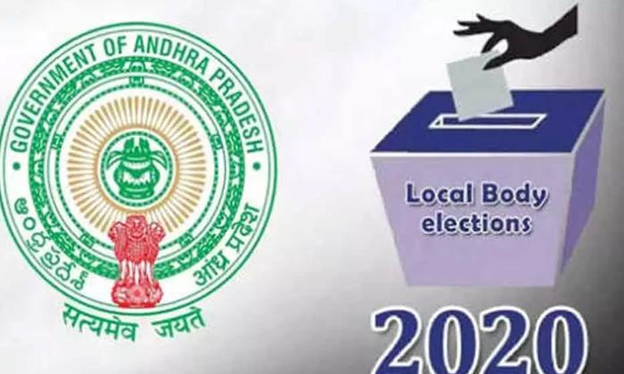Telugu Ap Bjp, Ap Local Elections, Ap Ycp Party, Punganoor, Srikalahsthi, Ycp And Bjp, Ycp And Tdp-Breaking/Featured News Slide-Telugu Tollywood News Photos Pics