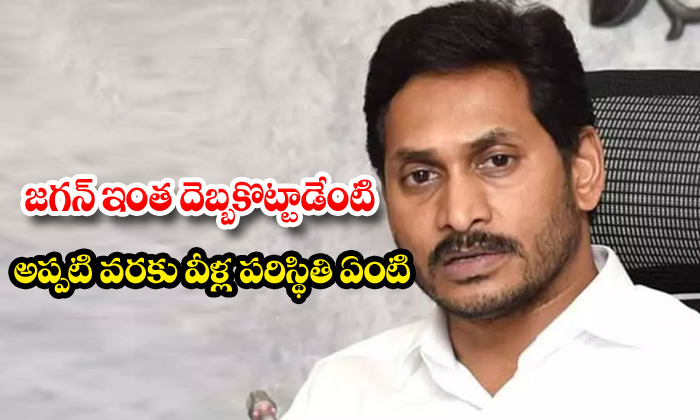 Ys Jagan Special App On Elections Liquor Ban