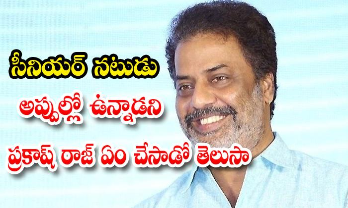 Actor Raja Ravindra Comment On Prakash Raj Telugustop