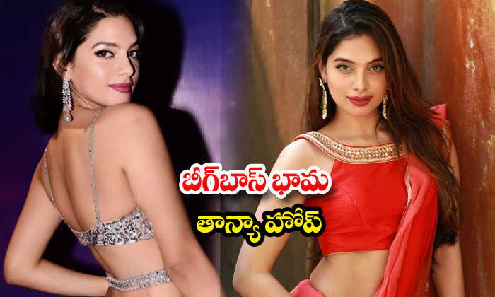 Tanya Hope stunning images
