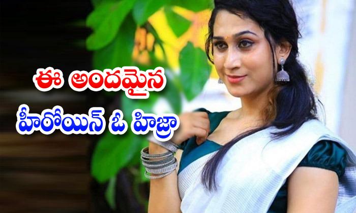 Actress Anjali Ameer Latest News