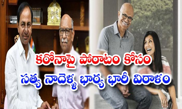 TeluguStop.com - Anupama Nadella Joins Fight Against Covid 19 In Telangana