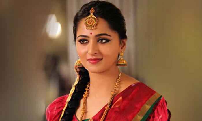 Telugu Anushka Shetty Gives Clarity, Anushka Shetty Gives Clarity About His Marriage, Anushka Shetty Latest Movoe News, Anushka Shetty Marriage Latest News, Anushka Shetty Marriage News, Anushka Shetty Mvie News-Movie