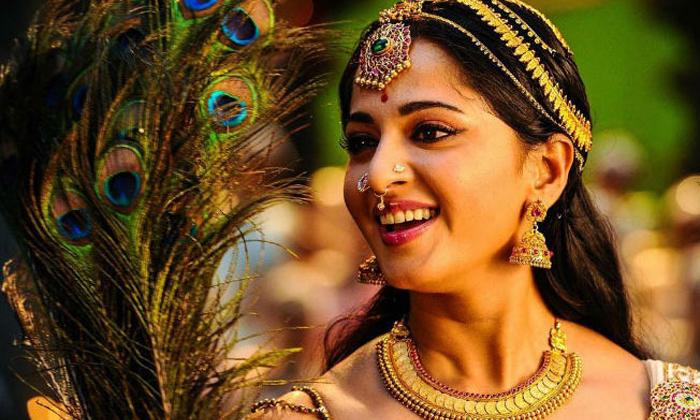 స్వీటీకి నేటితో సరిగ్గా పదిహేనేళ్ళు….-Latest News-Telugu Tollywood Photo Image