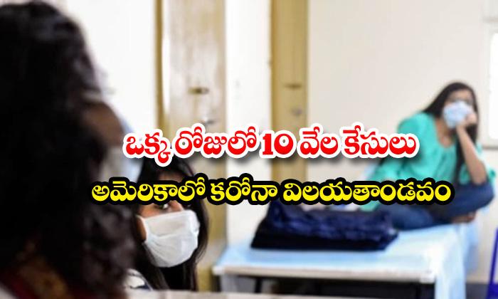 Corona Positive America Covid19 - Telugu Coronavirus Masks Sanitizers