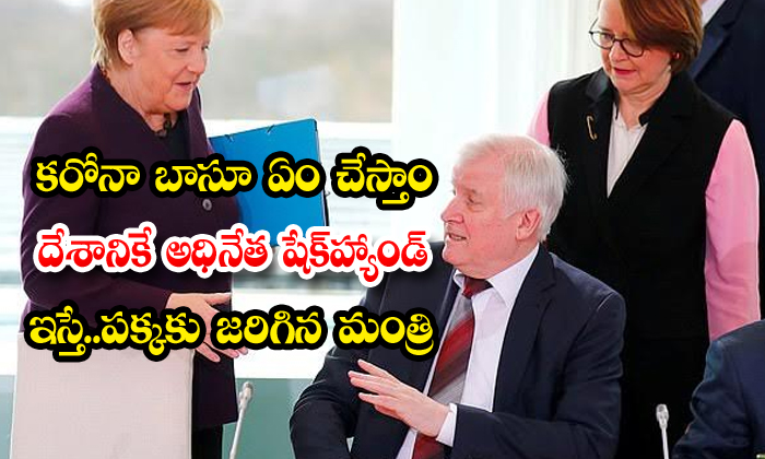 Coronavirus Fears: German Chancellor Angela Merkel's Handshake Refused By Interior Minister