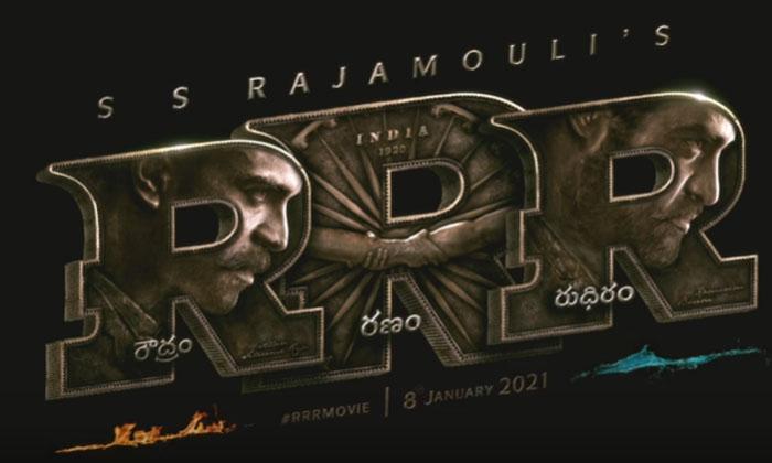 ఆర్.ఆర్.ఆర్ మోషన్ పోస్టర్ మాములుగా లేదుగా… - Director Rajamouli Rrr Movie Motion Poster Talk - Telugu Ajay Devgn, Alia Bhatt,, Ntr, Olivia Morris, Ram Charan, Rrr Movie Motion Poster, Ss Rajamouli-Latest News-Telugu Tollywood Photo Image