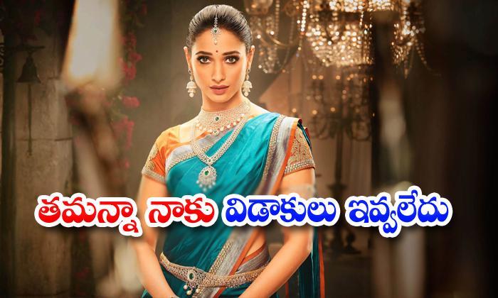 TeluguStop.com - Sunisith Comments On Tamanna Telugustop