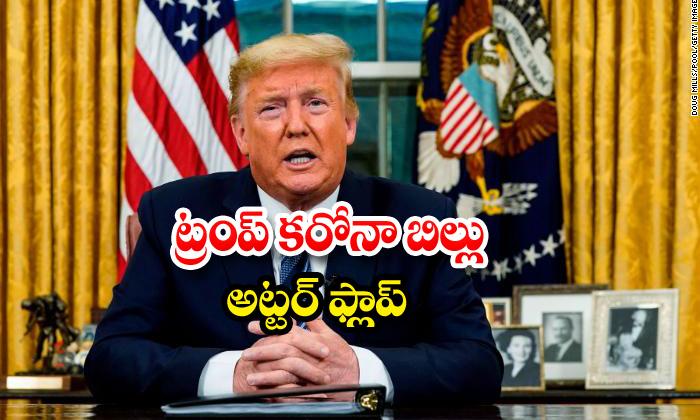 Donald Trump Corona Bill Senate - Telugu Corona Bill, Coronavirus Crisis, Donald Trump, Legislation, Senate-Telugu NRI-Telugu Tollywood Photo Image