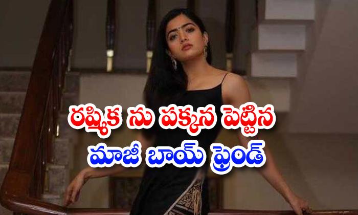 Dont Have Chance To Rashmika In Kirik Party Sequel - Telugu Don\\'t Have Chance To Rashmika In Kirik Party Sequel, Kannada Movie, Rakshit Shetty, Tollywood-Movie-Telugu Tollywood Photo Image