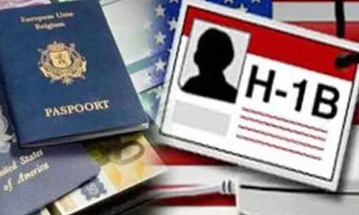 Telugu Corona Effect, H1b Visa, H1b Visa Status In Us House Full, House Full, Indians, Nri News, Us, Visa Date Extends-