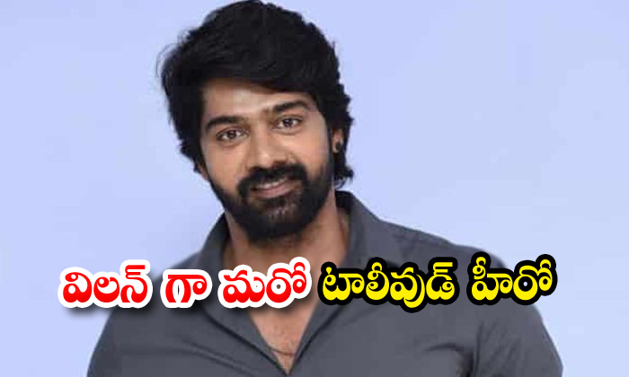 Hero Naveen Chandra Got A Chance To Act In Ajith Movie