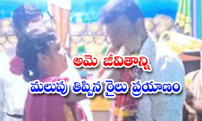 Husband His Wife In Tekkali Telugustop