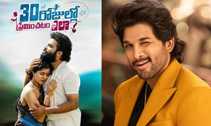 Telugu Allu Arjun Movie Latest News, Allu Arjun Movie News, Director Munna Movie News, Director Munna News, Is Bunny Rejecting New Director Munna Script-Movie