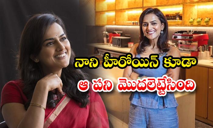 TeluguStop.com - Jersey Actress Enters Restaurant Business