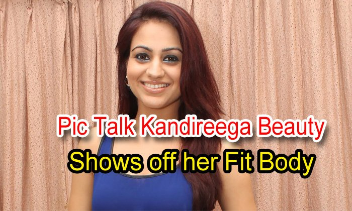 Pic Talk: Kandireega Beauty Shows Off Her Fit Body