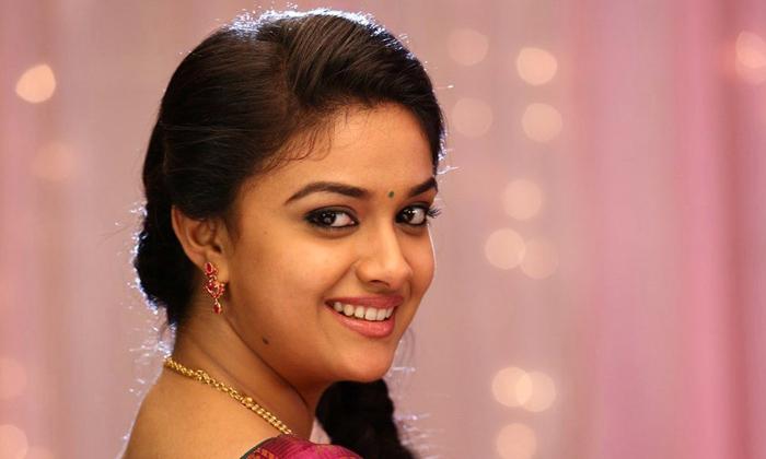 మహేష్తో రొమాన్స్కు సై అంటోన్న మహానటి.. - Keerthy Suresh To Romance Mahesh Babu - Telugu Keerthy Suresh, Mahesh Babu, Parasuram, Telugu Movie News-Gossips-Telugu Tollywood Photo Image