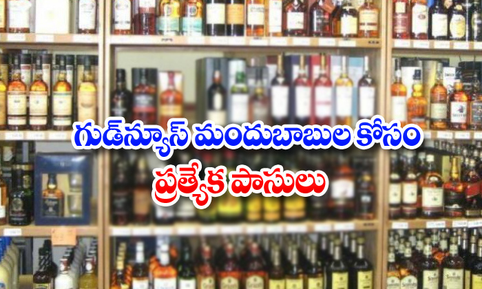 Kerala Government Drinkers Pass Coronaeffect