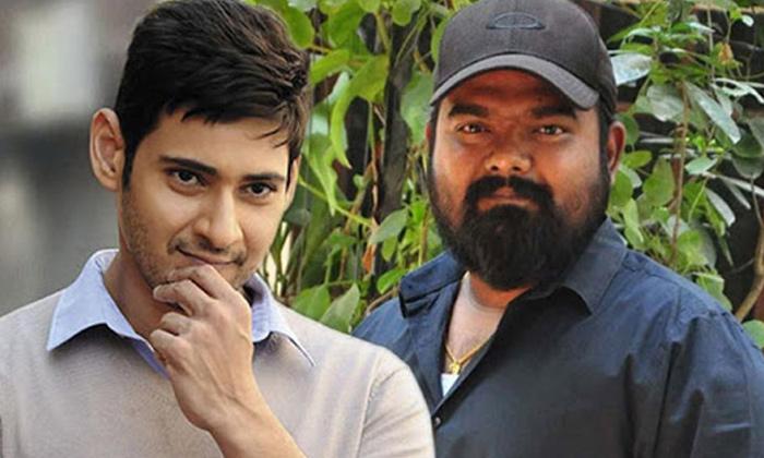 మహేష్ రెండు సినిమాలు కన్ఫర్మ్ అయ్యాయి - Mahesh Babu Venky Kudumula Parasuram Movie - Telugu April, Mahesh Babu, Parasuram, Venky Kudumula-Latest News-Telugu Tollywood Photo Image