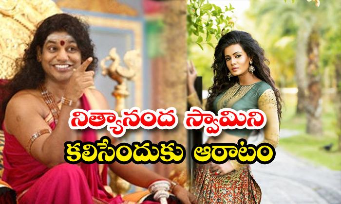 Meera Mithun Wanto Meet Nithyananda Swamiji