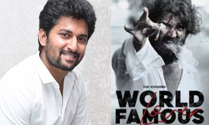 Telugu Hero Nanji News, Nani News Goes Viral In Social Media, Natural Star Nani News, Natural Star Nani News Goes Viral In Social Media, Natural Star Nani World Famous Lover, Tollywood Star Nani-Movie