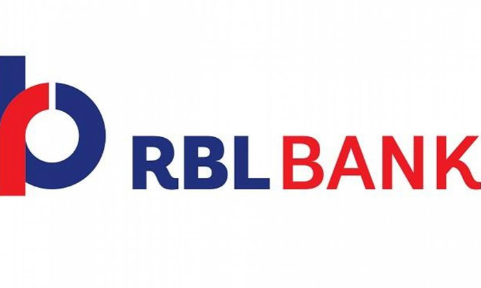 Telugu Banking Hours News, Now On Words Banks Will Work Only 4 Hours In India, Rbl Bank News, Rbl Bank Online News, Rbl Banking Hours News, Sbi-Latest News - Telugu