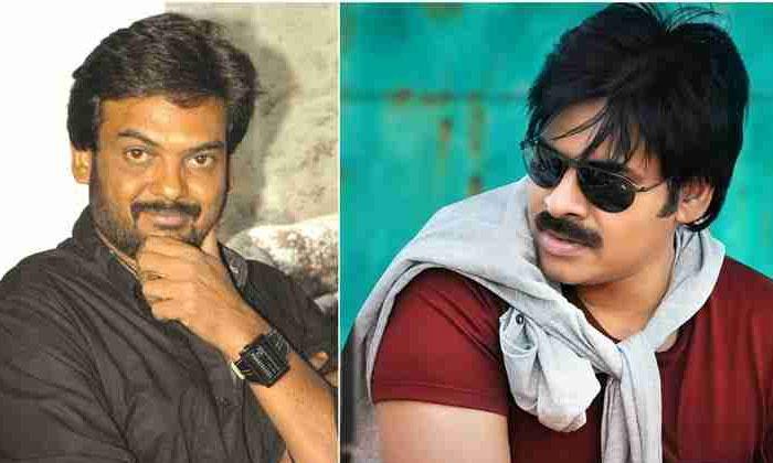 Pawan Kalyan Reel Cm For Puri Jagannath Movie