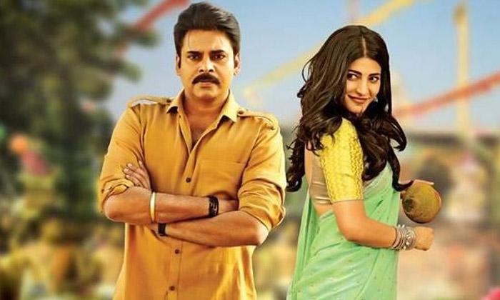 Telugu Pawan And Harish Movie News, Pawan Kalyan, Pawan Kalyan And Shruti Hassan News, Pawan Kalyan Latest News, Pawan Kalyan Movie News, Shruti Hassan Movie News-Movie