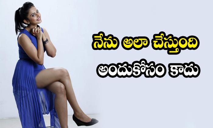 Rakul Preet Singh Reveals About Her Beauty Secret