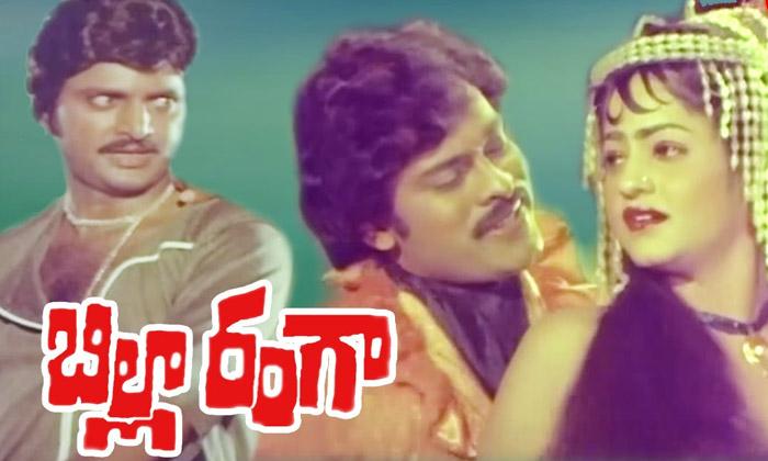 Telugu Billa Ranga Movie, Manchu Manoj Movie Latest News, Manchu Manoj Movie News, Ram Charan Tej Movie Latest News, Ram Charan Tej Movie News, Ram Charan Tej Wants To Remake Billa Ranga Movie-Movie