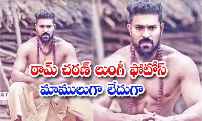 TeluguStop.com - Ram Charan Teja Rrr Leaked Photos Goes Viral In Social Media