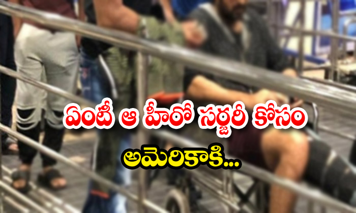 Is Tollywood Young Hero Sharwanand Went To America For Surgery