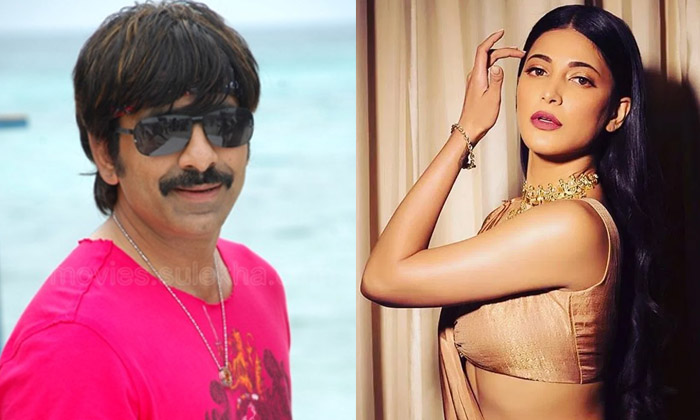 Telugu Ravi Teja Latest News, Ravi Teja Movie News, Shruti Hassan Got A Chance To Act With Ravi Teja Again, Sruti Hassan Laest News, Sruti Hassan Movie News, Sruti Hassan News-Movie