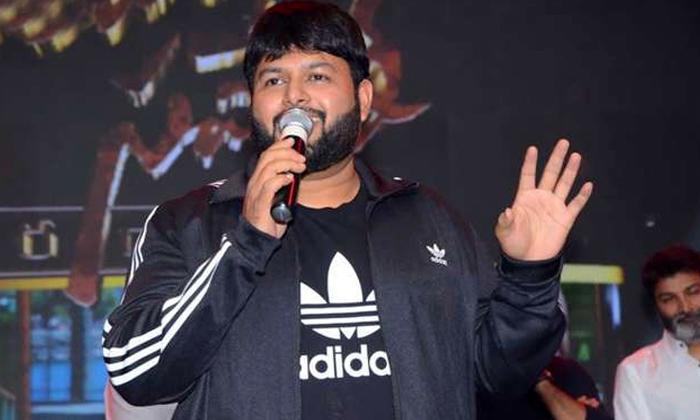 మంచి మనసు చాటుకున్న థమన్-Movie-Telugu Tollywood Photo Image