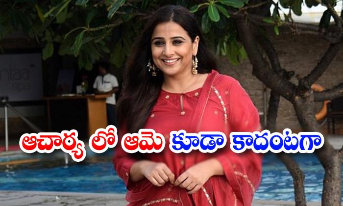 Still Heroine Is Not Deciding Megastar Chiranjeevi Acharya Movie