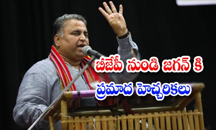 Sunil Deodhar Warning To Ysrcp
