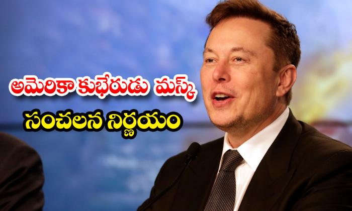 TeluguStop.com - Tesla Ceo Elon Musk Ventilators China Coronavirus Twitter
