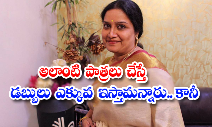 Tollywood Senior Actress Tulasi Interesting News