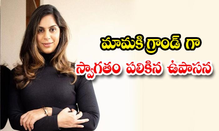 TeluguStop.com - Upasana Grand Welcome Megastar Chiranjeevi To The Twitter