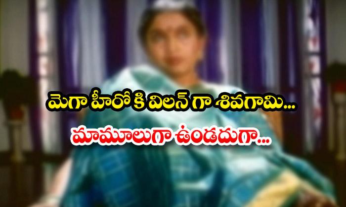Veteran Actress Ramya Krishna Playing Another Lady Villain Role
