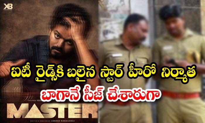 It Raid In Master Movie Producer Telugustop