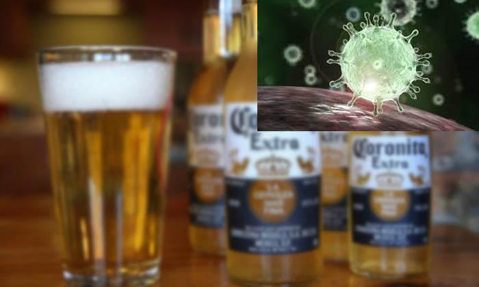 Telugu Corona Virus, Corona Virus Alcohol News, Corona Virus Latest News, Corona Virus News, Coronavirus, Coronavirus News, India Corona Virus News-Latest News