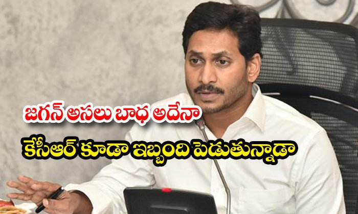 Ap Cm Jagan Corona Kcr Telangana Lockdown Extension