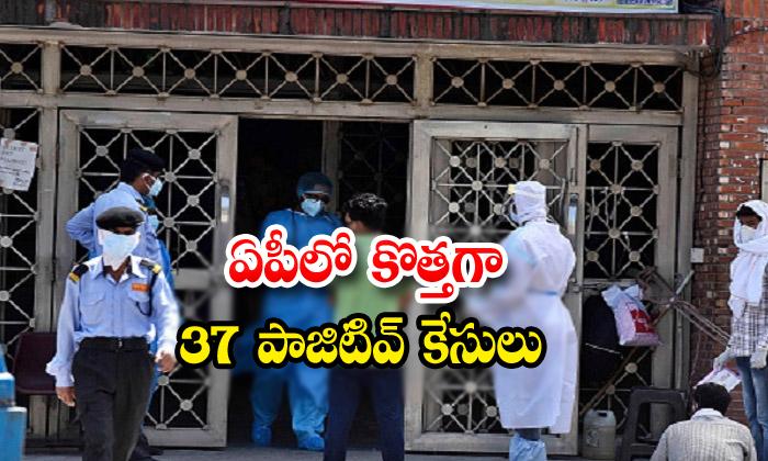 India Lock Down Corona Virus Ap 37 Posirive Cases Jagan Ap Cm